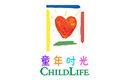 Childlife 童年时光