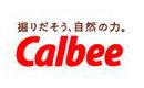 Calbee 卡乐比