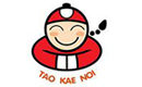 Tao Kae Noi 小老板