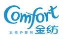 Comfort 金纺