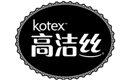Kotex 高洁丝