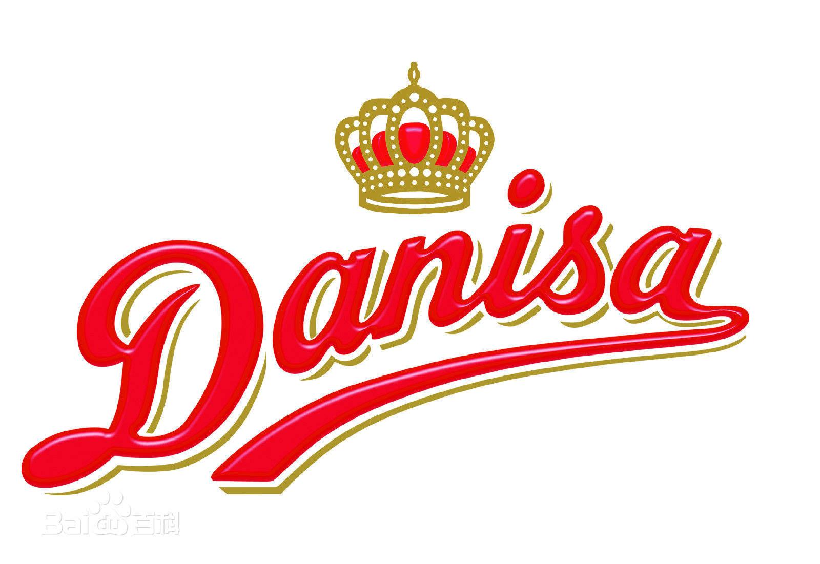 DANISA皇冠